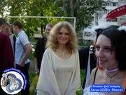 Ирина и Рита