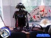 Броня самурая